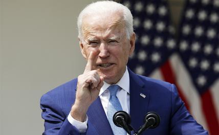 Байден объявил в США чрезвычайное положение из-за «действий России». Следующий шаг— война?