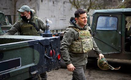 Война за Донбасс еще не началась, а«волки» в Киеве на глазах становятся «кроликами»