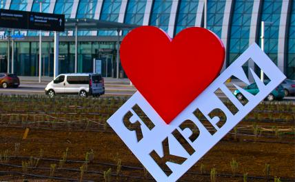 «Понаехавшие» в Крым: Кто здесь власть?