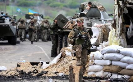 Эксперт назвал два способа покончить с войной в Донбассе