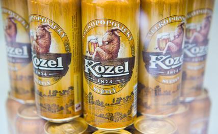 Мирным атомом по пиву: «Козел» ждет «ответку» из Москвы