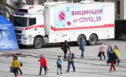 Послание Путина: Обалдение и офонарение от нашего здравоохрЕнения