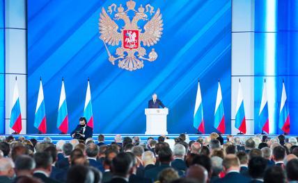 78 лет к 2030 году, когда Путину исполнится 78