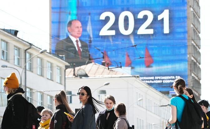 Ритуальное послание Кремля россиянам: всё будет хорошо, держитесь! -  Свободная Пресса