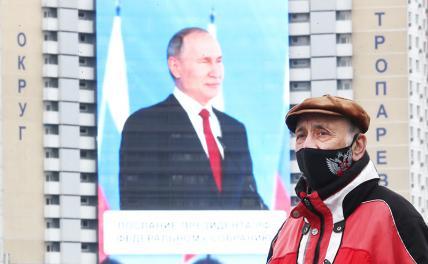 """""""Отработанный материал"""": Послание Путина поставило крест на поколении 50+"""
