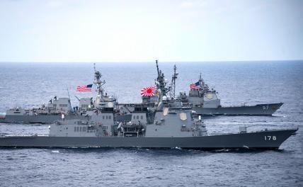 Японцы готовятся к ядерной войне с Россией за острова