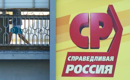 """«Эсеры""""-защитники выхухоли желают воздвигнуть в Москве памятник Сталину и королю Румынии Михаю I"""