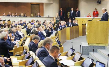 Алексей Сахнин: Путин и элита— одной крови