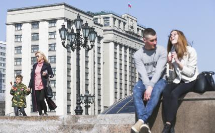Майские каникулы: Путин раскрыл еще не все карты