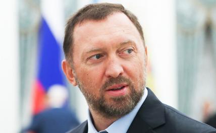 Олигарх Дерипаска рассказал, как решить жилищную проблему в России
