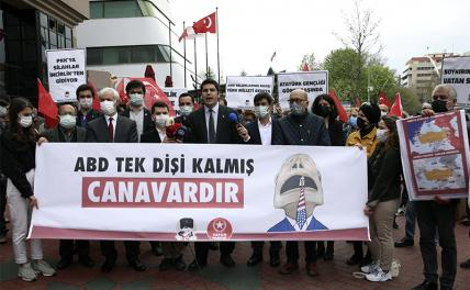 Байден: Эрдогана скоро ждет «секир-башка»