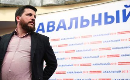 Навального зачистили окончательно?