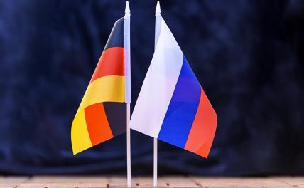 Handelsblatt: Германия не вступит в войну с Россией даже в случае вторжения в Прибалтику