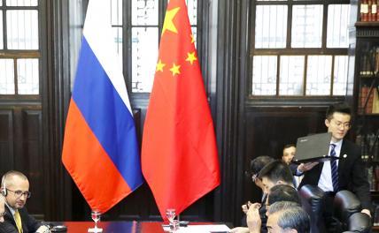 Преемника Путина Вашингтон готовит к заварухе с Китаем
