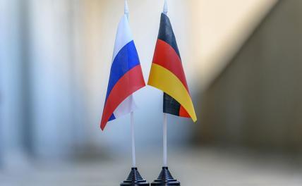 «Посмешище»: в Германии заявили о полной беспомощности перед Кремлем