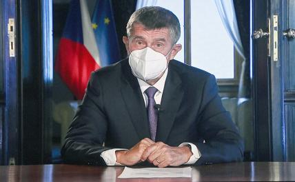 Премьер Чехии убедил министра в своей версии взрывов в Врбетице