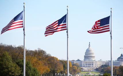 Политическая импотенция Америки перед Россией и Китаем