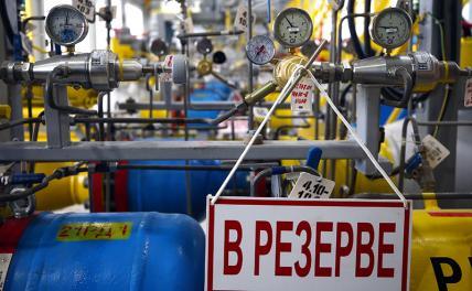 Хотите газа? Только не через Украину!
