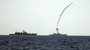 «Смешные и позорные»: США о российской эскадре в Средиземном море