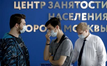 Кремль может выдохнуть: россияне признали себя нищими