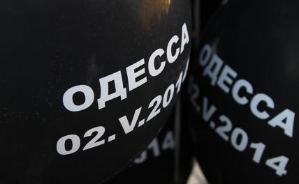 «За большие деньги»: в ООН свидетельствовали об участии Порошенко в одесской трагедии 2мая