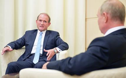 Путин отомстит за«кума» Медведчука, забрав Новороссию?