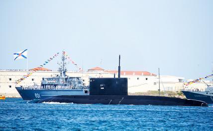 Морской бой: СценарийNI сражения в Чёрном море ВМФРФ и ВМС США