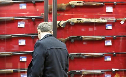 Эхо массового расстрела детей Казани: и дальше разрешать продажу ружей или категорически ее запретить?