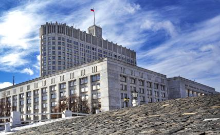 Правительство опубликовало список недружественных России стран