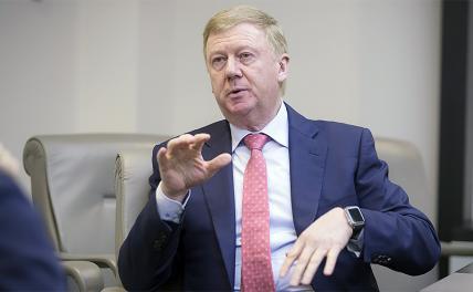 На фото: спецпредставитель президента по связям с международными организациями для достижения целей устойчивого развития Анатолий Чубайс
