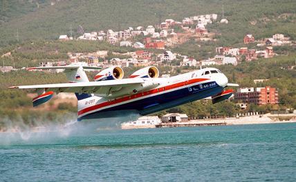 Грустная история Бе-200: Медведев самолет-амфибию проворонил