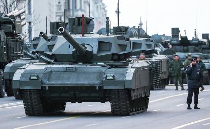«Танковый кулак» Москвы: Пентагон пытается понять, сколько у нас брони