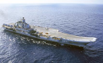 Российский авианосец, бессмысленный и беспощадный к деньгам.
