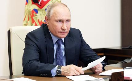 Владимир Путин: «Попытаются от нас откусить что-то— зубы выбьем все»