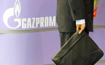 «Газпром» унижается перед «великой Польшей»: Поймите нас, паны, и простите