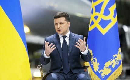 Донбасс: Зеленский «принуждает» Путина к миру хитрым ходом