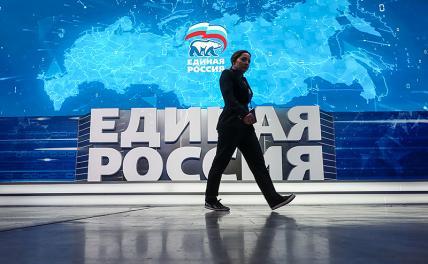 Сможетли Путин спасти «Единую Россию»