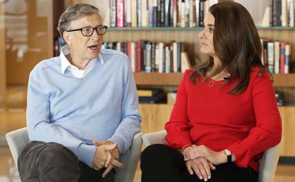 Мужика любая баба легко «обуть» может: Билл Гейтс и тот поплатился за наивность