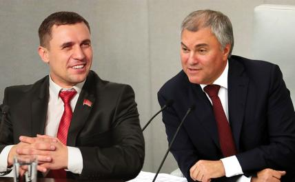 Схватка на Волге: Володин vs Бондаренко