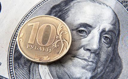 Эксперт: рубль скоро может переломить санкционное давление