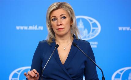 Захарову шокировала реакция Запада на посадку самолета в Минске
