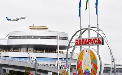 Посадив «заминированный самолет» в Минске, Лукашенко взорвал бомбу в отношениях с Западом