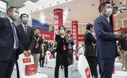 Трехкомпонентная стратегия Запада, или Как хотят «сдуть» Китай