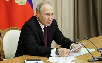 Путин в Женеве «предъявит» Байдену за русских и ПРО