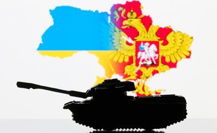 Россия оказывает давление на Украину, но без особого толку