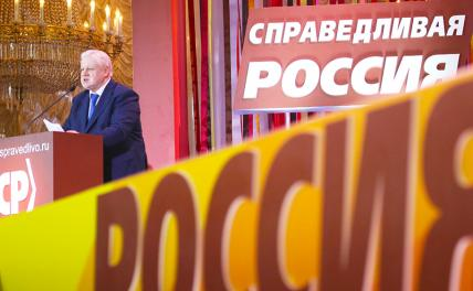 Эсеры закидают россиян виртуальными деньгами перед выборами
