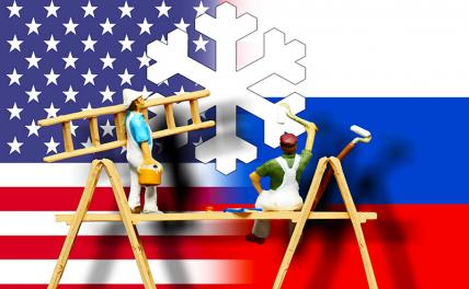 Пол Крэг Робертс: Саммит «Путин-Байден»— пропагандистская западня Вашингтона для Кремля