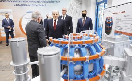 Термоядерный прорыв: Т-15 МД подкинули 5 миллиардов