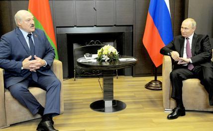 Лукашенко рассказал, что привёз Путину в своём чемоданчике