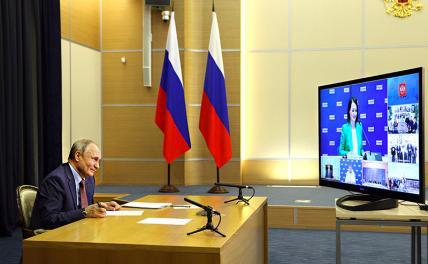 Путин наставил «Единую Россию» на путь истинный